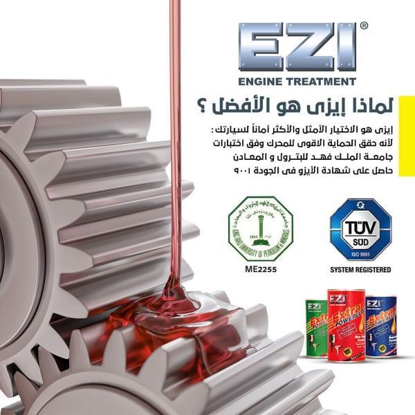 EZI EXTRA POWER LUBE NEW ENGINE FORMULA