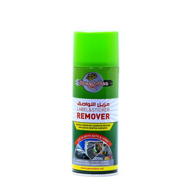 SPEEDY BEE LABEL AND STICKER REMOVER